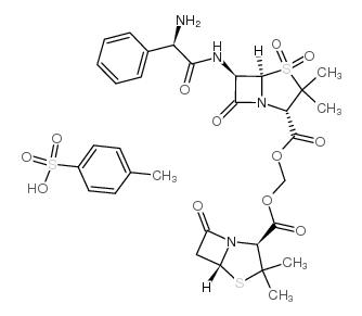 对甲苯磺酸舒他西林