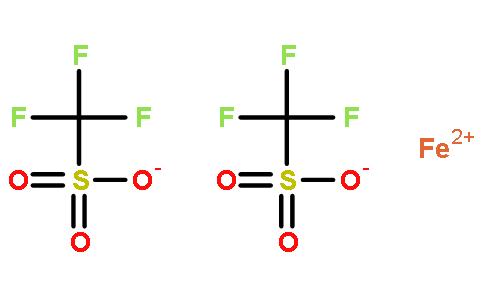 三氟甲磺酸亚铁(II)