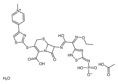 头孢洛林酯及其中间体