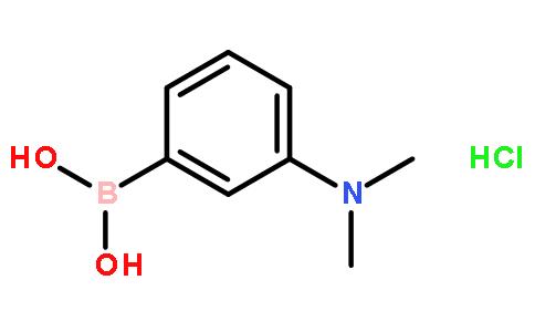 3-二甲氨基苯硼酸盐酸盐