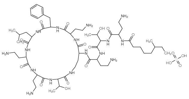 硫酸多粘菌素 B