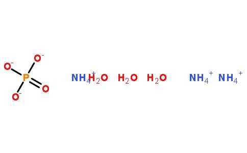 磷酸铵水合物