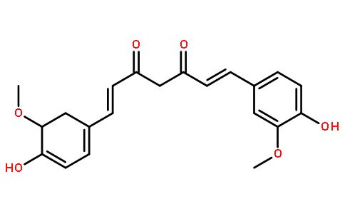 二氢姜黄素