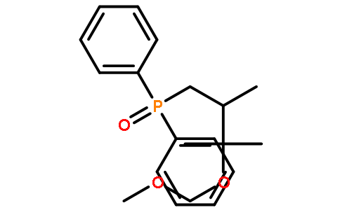 帕里骨化醇中间体(S)-(3-(MethoxyMethoxy)-2,3-diMethylbutyl)diphenylphosphine oxide