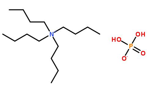四丁基磷酸氢铵