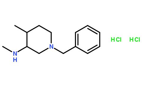 CIS-N-苄基-3-甲氨基-4-甲基哌啶双盐酸盐