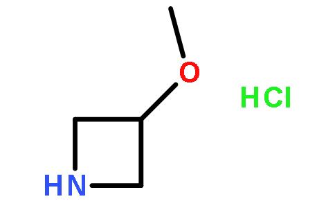 3-甲氧基氮杂环丁烷盐酸盐