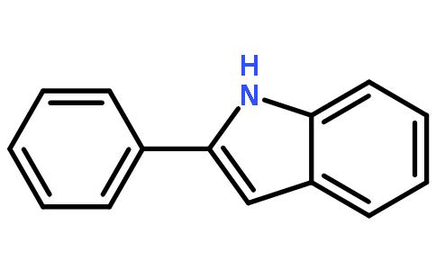 2-苯基吲哚