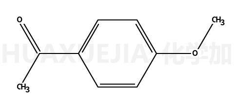 4-甲氧基苯乙酮