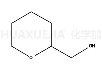 四氫吡喃-2-甲醇