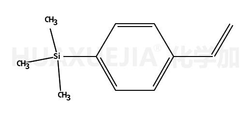 三甲基苯乙烯