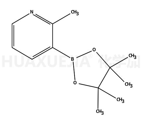 2-甲基吡啶-3-硼酸频哪醇酯