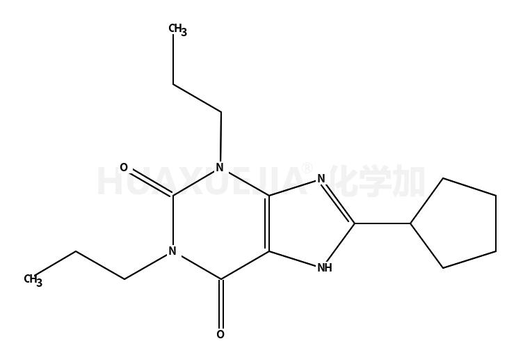 8-环戊烷基-1,3-二丙基黄嘌呤