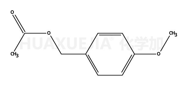 乙酸对甲氧基苄酯