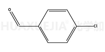 4-氯苯甲醛