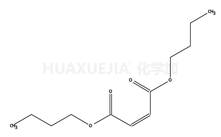 顺丁烯二酸二丁酯
