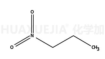 1-硝基丙烷