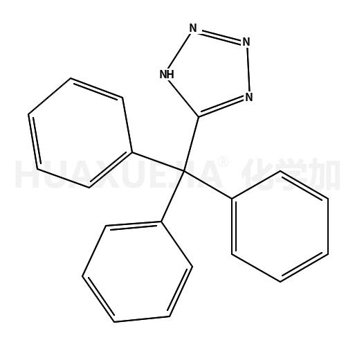 5-三苯甲基-1H-四氮唑