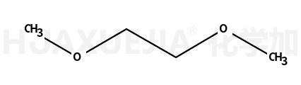 乙二醇二甲醚
