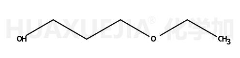 1,3-丙二醇单乙醚