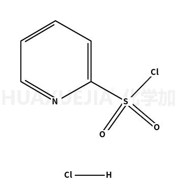 2-砒啶磺酰氯盐酸盐