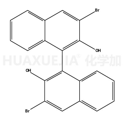 (R)-3,3'-二溴-1,1'-联-2-萘酚