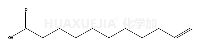 10-十一烯酸