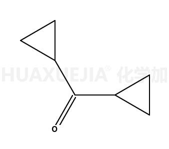 双环丙基酮