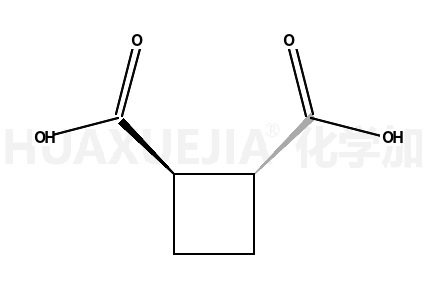 反式-环丁烷-1,2-二羧酸
