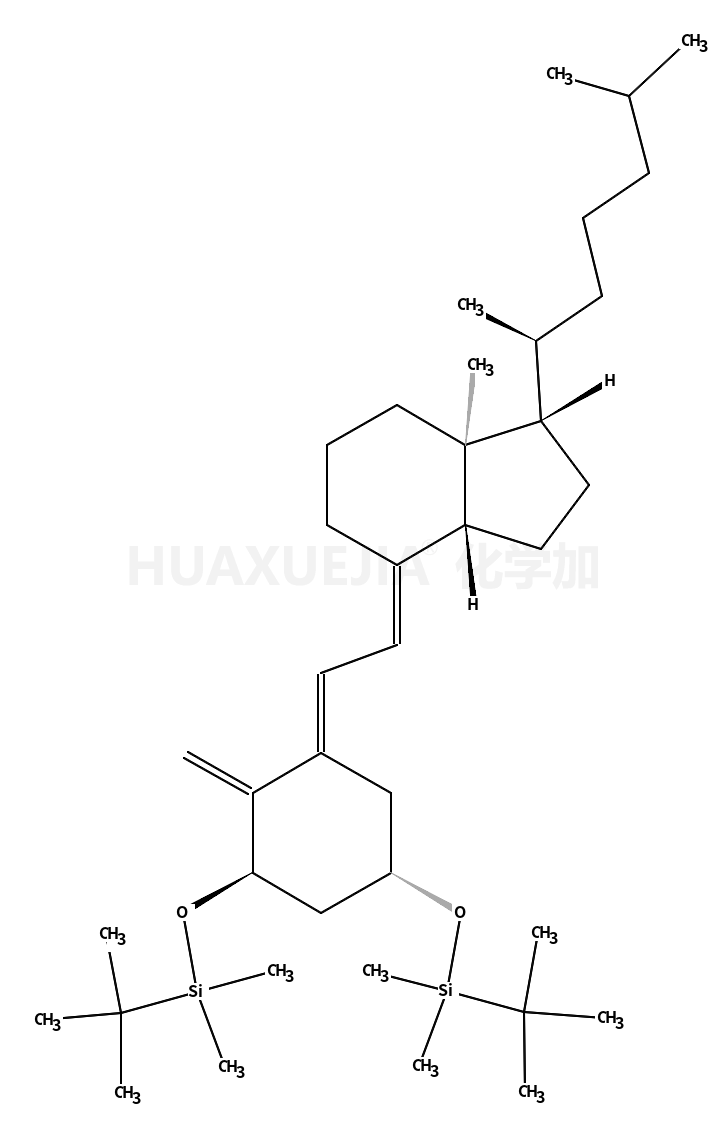 阿尔法骨化醇中间体