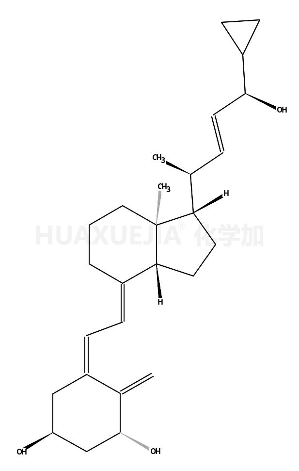 卡泊三醇搽剂