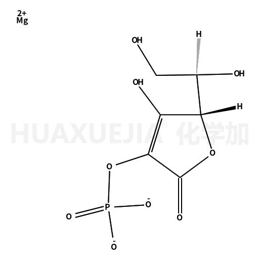 维生素 C 磷酸酯镁