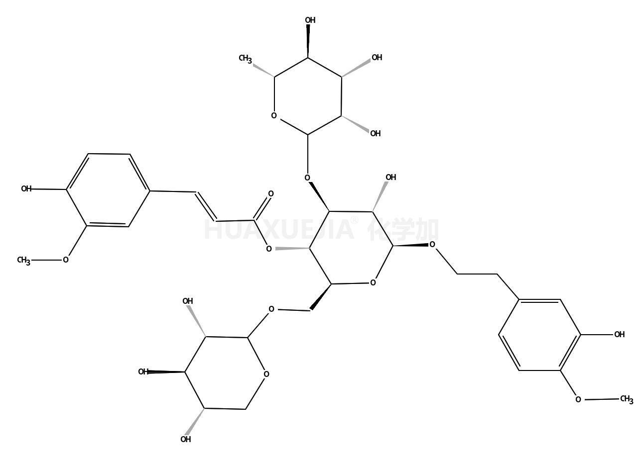安格洛甙C
