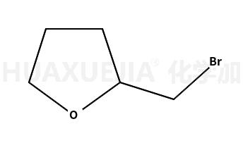2-溴甲基四氢呋喃