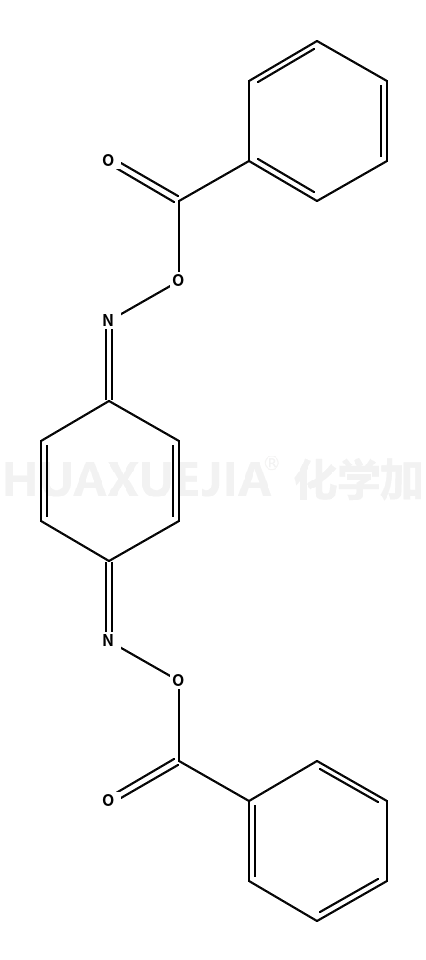 二苯甲酰对醌二肟