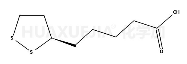 (R)-(+)-1,2-二硫戊环基-3-戊酸