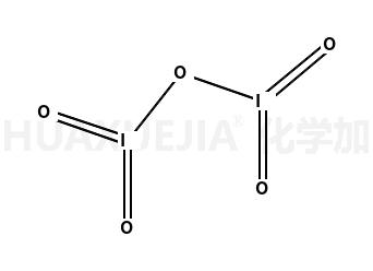 五氧化二碘