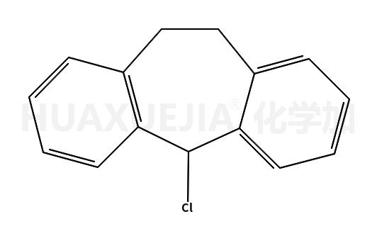 二苯并环庚烯酮基氯