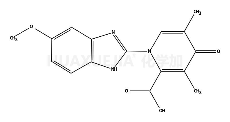 埃索美拉唑钠杂质H431/41