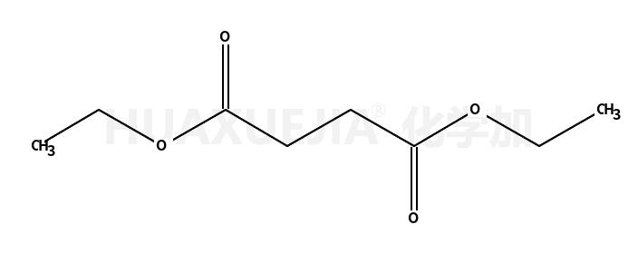 丁二酸二乙酯