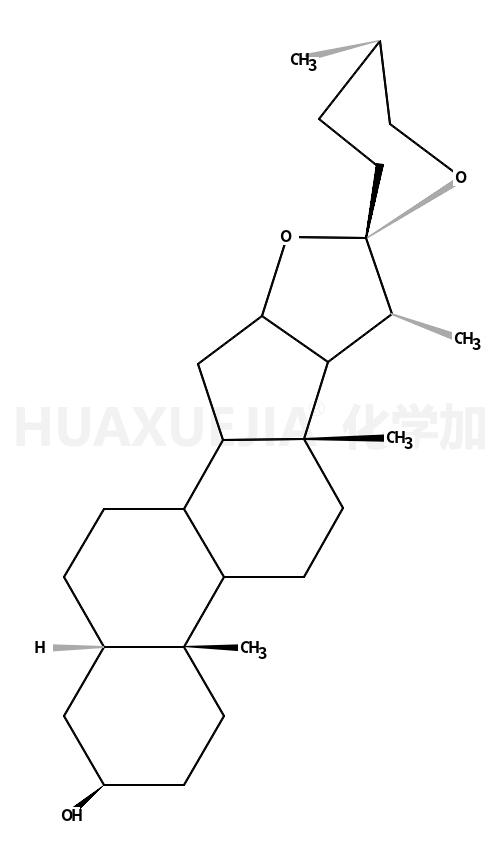 菝葜皂苷元