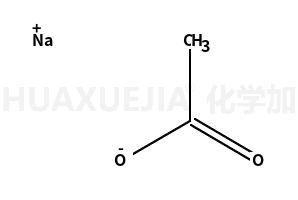 无水醋酸钠
