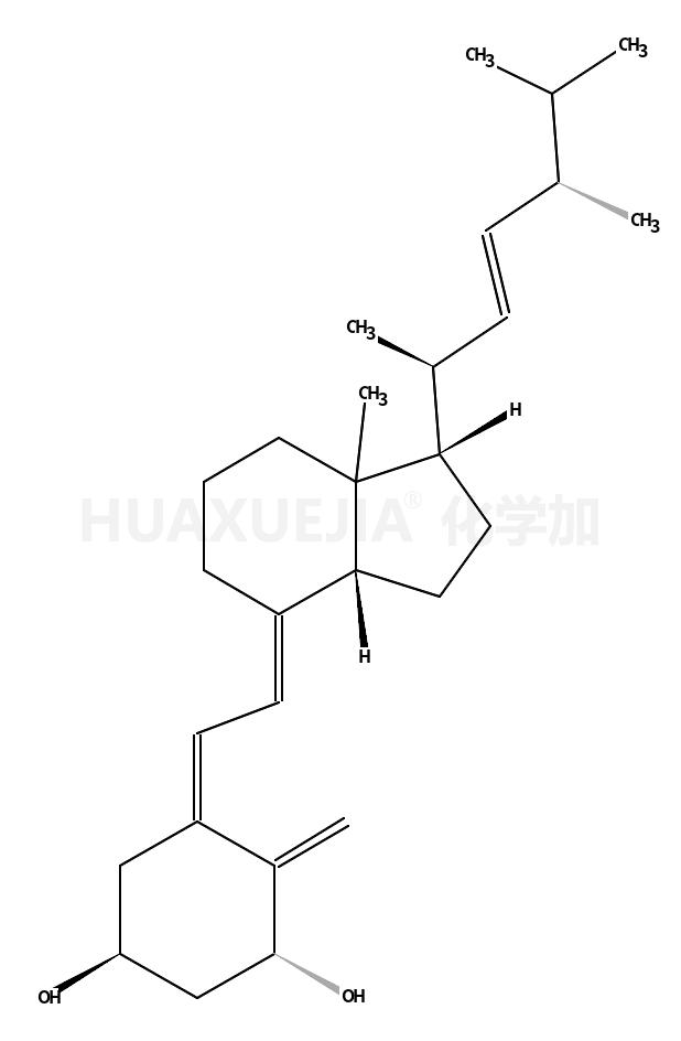 度骨化醇beta杂质