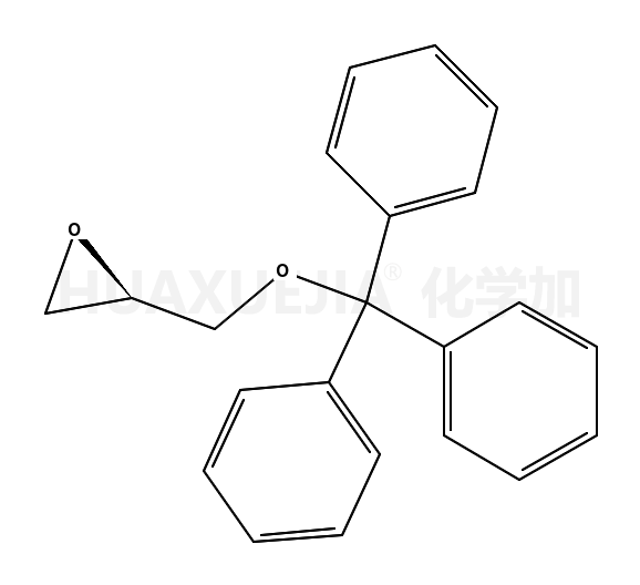 三苯甲基-(S)-缩水甘油醚