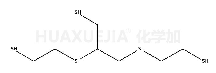 2,3 - 二硫代(2 - 巯基)-1 - 丙烷硫醇