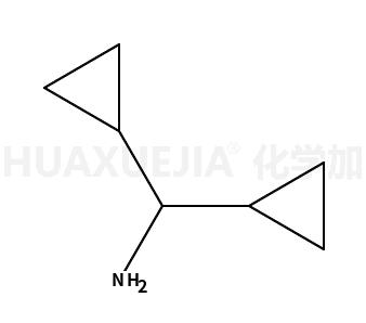 双环丙基甲胺