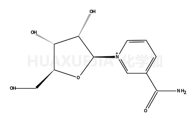 烟酰胺核糖