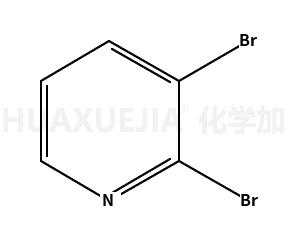 2,3-二溴吡啶