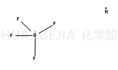 四氟硼酸铵