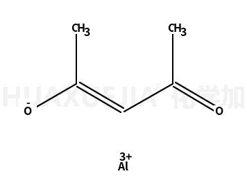 三乙酰丙酮铝